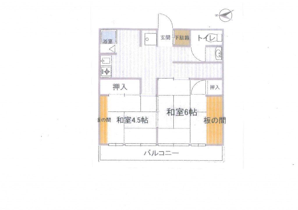吾妻町、2DK東向き 現況空室のためいつでも内覧できます!写真
