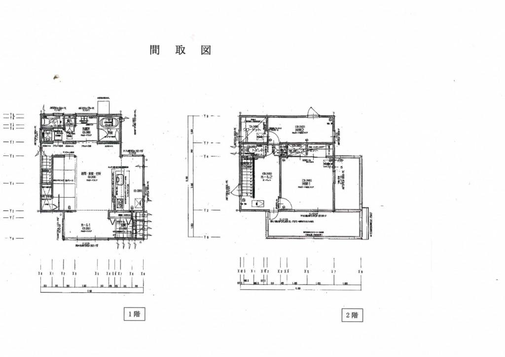 ハウスメーカー造の築浅住宅です!近隣にはコスモス等もあり生活環境がとてもよいところです!写真