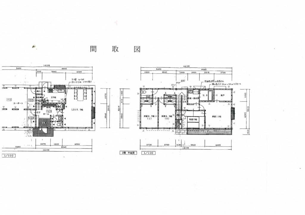宮崎市神宮1丁目の中古住宅間取り/配置図