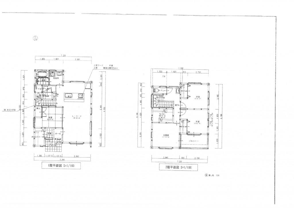宮崎市京塚2丁目の新築一戸建て間取り/配置図
