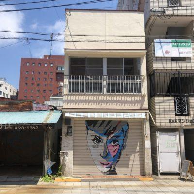 宮崎市橘通西2丁目の中古住宅 画像