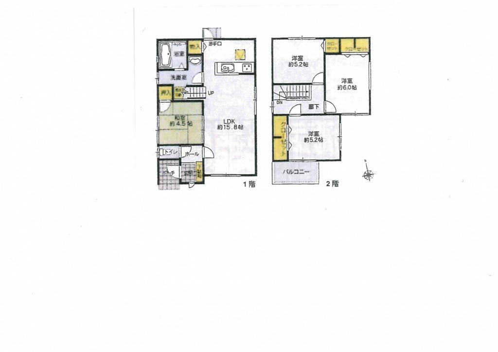 東大宮中学校区内の新築建売住宅です!駐車スペース2台!毎月のご返済額も家賃並みで購入できる物件です!写真