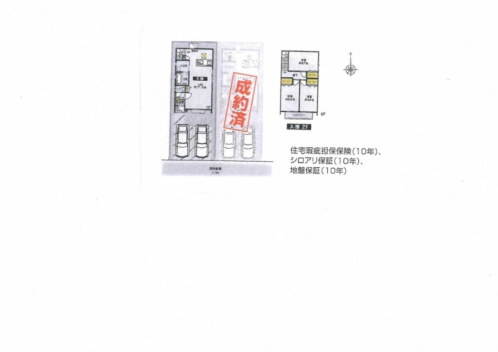 潮見小学校まで徒歩約6分!宮崎中心市街地や宮崎駅まで徒歩・自転車圏内の好立地です!南道路のため陽当たり良好です!写真