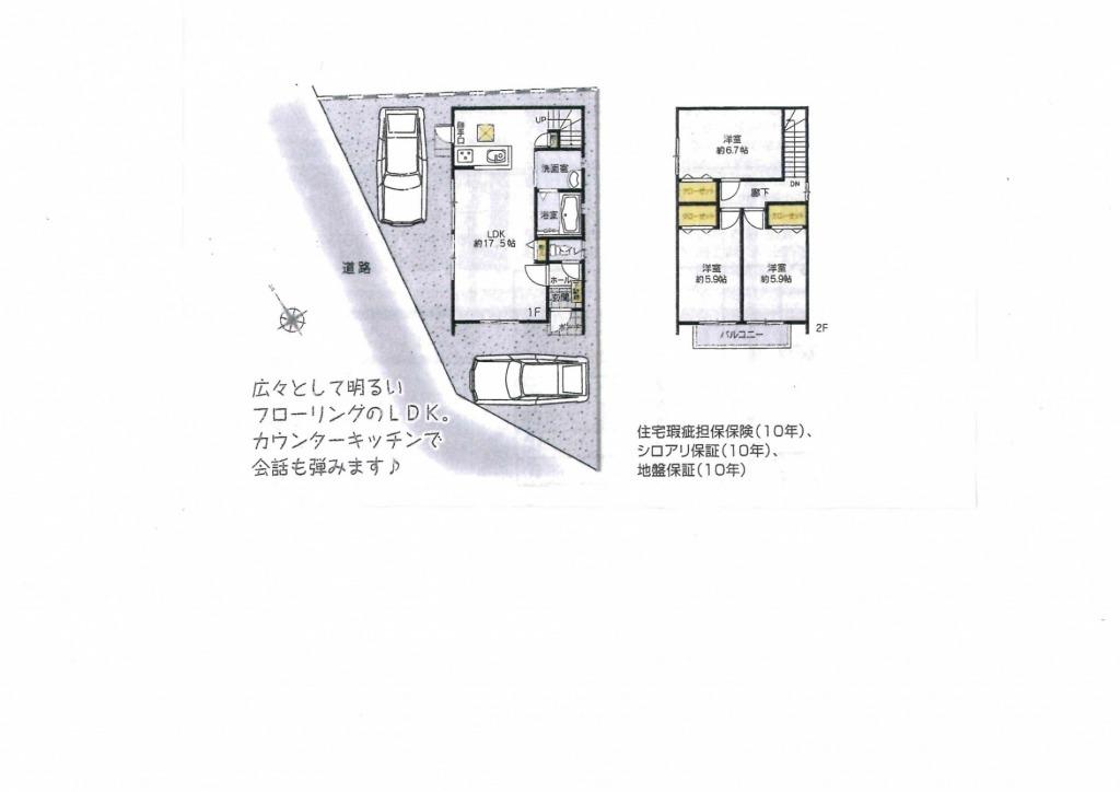 宮崎市清武町岡2丁目の新築一戸建て間取り/配置図