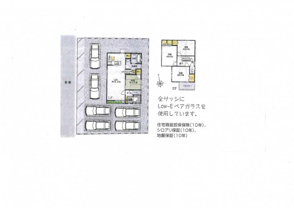 中西町で駐車スペース6台!オール電化住宅で二階トイレ装備!写真