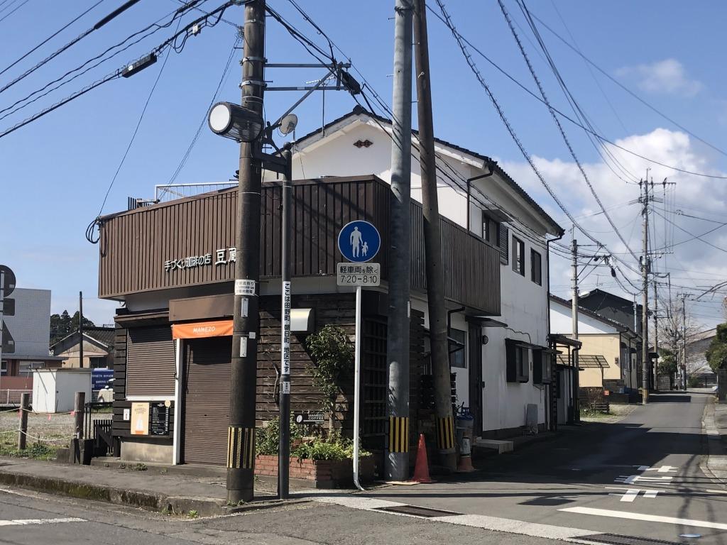 宮崎市田野町の中古住宅大画像