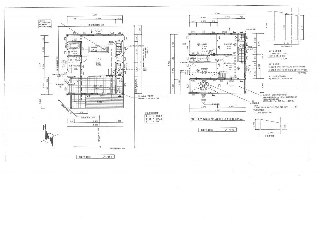 宮崎市大塚町権現町の新築一戸建て間取り/配置図
